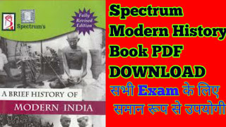 Spectrum Modern History Book PDF Download
