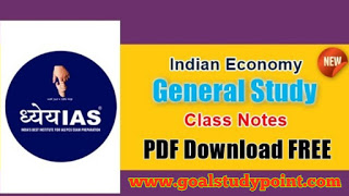 Indian Economy GS Class Notes PDf